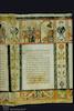Ferrara Esther scroll Col. 6 – הספרייה הלאומית