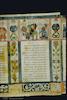 Ferrara Esther scroll Col. 17 – הספרייה הלאומית