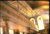 Great Synagogue in Tbilisi (Synagogue of Jews from Akhaltsikhe or Georgian Synagogue) Interior – הספרייה הלאומית