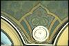 Ades Synagogue in Jerusalem – הספרייה הלאומית