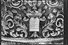 Torah coronet – הספרייה הלאומית