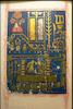 First Kennicott Bible Fol. 121 – הספרייה הלאומית