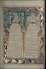 First Kennicott Bible Fol. 443 – הספרייה הלאומית