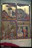 Golden Haggadah Fol. 4v – הספרייה הלאומית