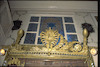 Yanbol Synagogue in Istanbul Torah ark – הספרייה הלאומית