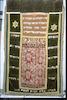 Torah ark curtain of the City Hevra Kadisha in Lviv – הספרייה הלאומית
