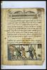 Segre Modena Haggadah Fol. 4v – הספרייה הלאומית