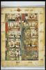 Segre Modena Haggadah Fol. 3 – הספרייה הלאומית