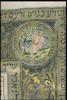 Elisha of Ascoli's Mantuan Ketubbah Detail – הספרייה הלאומית