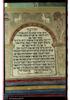 Synagogue in Łańcut -Text tablets-South wall Wall paintings – הספרייה הלאומית