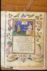 Vienna Ka'arat ha-Kesef Fol. 1v – הספרייה הלאומית
