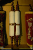 Torah ark Torah scroll Torah mantle Torah mantle (inner) – הספרייה הלאומית