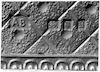 Torah reading plaque Hallmark – הספרייה הלאומית