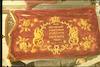Bimah cover – הספרייה הלאומית
