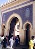 Views of Medina of Fes – הספרייה הלאומית