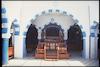 Tevah in Ha-Gdolah Synagogue in Djerba Reader's desk – הספרייה הלאומית
