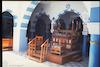 Tevah in Ha-Gdolah Synagogue in Djerba – הספרייה הלאומית