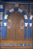 Torah ark in Cohanim Digtya Synagogue in Djerba – הספרייה הלאומית