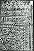Torah case – הספרייה הלאומית