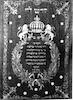 Torah Ark curtain – הספרייה הלאומית