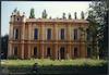 Great Temple in Oradea (Nagyvárad, Grosswardein) Southern facade – הספרייה הלאומית