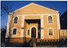 Zionist Synagogue Shaarei Zion (or yeshiva) in Slonim in Slonim – הספרייה הלאומית