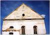 Exterior of the Great Synagogue in Slonim - photos 2003 – הספרייה הלאומית