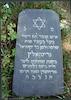 Jewish cemetery in Rakov – הספרייה הלאומית