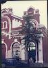 Ben Ahim Synagogue in Grodno – הספרייה הלאומית