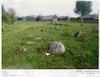 Jewish cemetery in Cherven' (Igumen) – הספרייה הלאומית