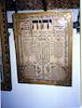 Maimonides Centre in Fes – הספרייה הלאומית