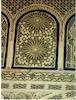 Synagogue of Moshe Dahan in Casablanca Interior – הספרייה הלאומית