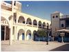 Essaouira – הספרייה הלאומית