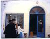 Former Synagogue in Essaouira not active – הספרייה הלאומית