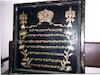 Hopital Ben Benchimol Synagogue in Tanger Memorial plaque – הספרייה הלאומית