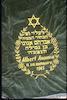 Parokhet (Torah Ark curtain) – הספרייה הלאומית