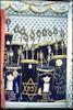 Torah ark – הספרייה הלאומית