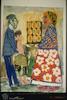 Inger, Woman, man and two children – הספרייה הלאומית