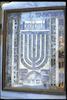 Menorah plaque – הספרייה הלאומית