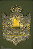 Torah shield – הספרייה הלאומית