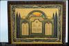Memorial plaque – הספרייה הלאומית