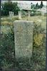 Jewish Cemetery in Buinaksk (Temir-Khan-Shura) Tombstone of Naftali – הספרייה הלאומית