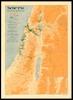 ארץ ישראל = Eretz Israel;isseud by the head offices of the Keren Kayemeth Leisrael and Keren Hayesod, Jerusalem – הספרייה הלאומית