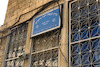 Hesed ve-rahamim Synagogue in Jerusalem – הספרייה הלאומית
