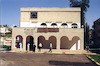 Judah ben Bathyra Synagogue in Kiryat Ata