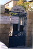 Me'ir Moshe Levi Synagogue in Jerusalem Exterior view – הספרייה הלאומית