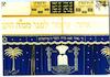 Torah ve-ha'im Synagogue: In Memory of Rabbi Huri and Rabbi Migusesberg in Beer Sheva Interior – הספרייה הלאומית
