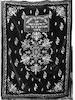 Torah Ark curtain, 1938 – הספרייה הלאומית