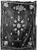 Torah Ark curtain, 1919 – הספרייה הלאומית