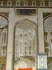 Abo Yagudaev House in Bukhara – הספרייה הלאומית